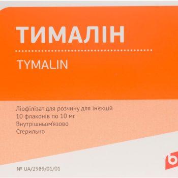 tymalin-bovina